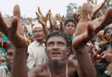 "Some Rohingya got the base, PAN card """