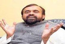Former MLA Sameem Lodha's victory, X-Raj won for Rajiv Gandhi