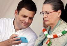 Rahul celebrates New Year celebrations in Goa with mother