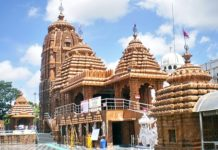IRCTC apologized for the wrong picture of Jagannath temple