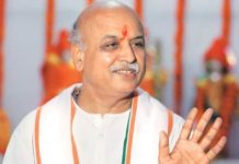 VHP claims Togadia's disappearance, police said in our custody