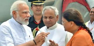 Today, Mangal is Mangal for Rajasthan on Tuesday. The work of refinery started in Pachapada in Badmer, Rajasthan. Prime Minister Narendra Modi launched the refinery.