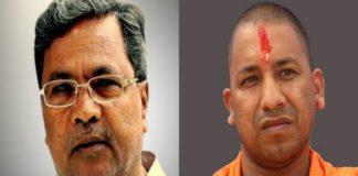 Siddharamaiya-and-yogi