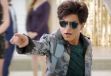 Ziro released the first look of the film, Dwarf Shahrukh Khan played