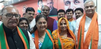 Kirori Lal Meena, joined BJP,cm raje