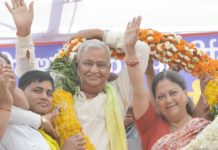 Chief Minister Vasundhara Raje's, announcement, Ambedkar buildings