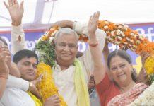 Chief Minister Vasundhara Raje's, announcement, Ambedkar buildings