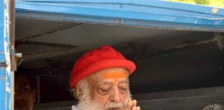 Asaram Bapu rape case 1