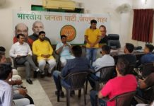BJP, IT department, meeting