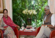 Gajendra Singh Shekhawat- Vasundhara Raje