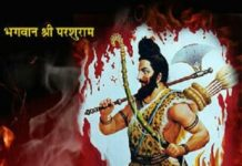 Lord Parashuram