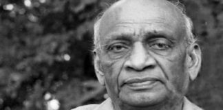 Sardar Patel, threaded India, unity