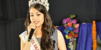 Bollywood Singer Ravindra Upadhyay and Miss India First Runner Up Simran Sharma of the city have been awarded the prestigious Youth Gems Award for achieving outstanding success in their respective fields.