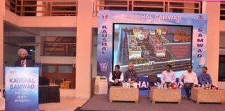Indian Skill Development University, BSDU, Principal Conclave