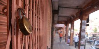 Voluntarily, closed market, Rajasthan