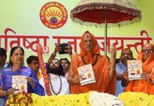 San Soci, Gurupeth Reputation, Silver Jubilee Celebration