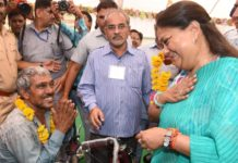 Chief Minister Raje, Chittorgarh
