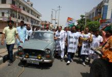 Congress worker,Pandit Suresh Mishra, inflation,