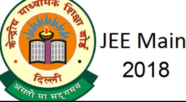 jee main exam 2018, Central Board,Education, release, today
