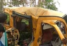 kushinagar train accident