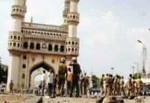 Mecca Masjid, blast case, Asimanand acquitted