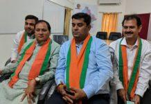Prime Minister Modi, rajastham MP, arjun lal meena,Namo Aap