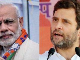 rahul gandhi-narendra modi