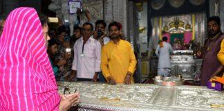 Chief Minister raje, Sawalilaji Temple