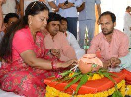 Sharif, not weak,cm Vasundhara Raje