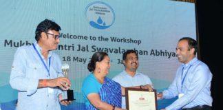 water, conservation work, cm Vasundhara Raje