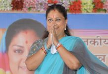 Everybody, better treatment, Vasundhara Raje