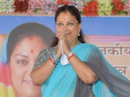 Everybody, better treatment, Vasundhara Raje