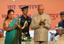 People, Rajasthan, Love, Land, Culture, President Kovind