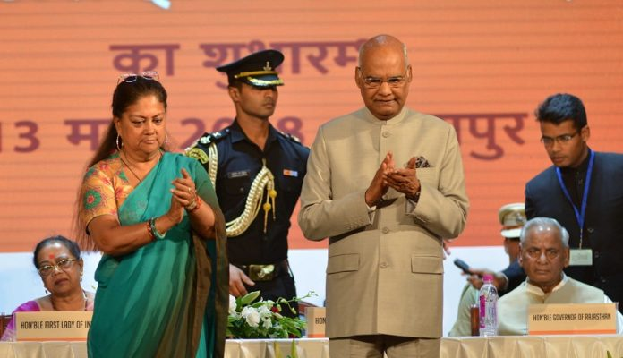 People, Rajasthan, Love, Land, Culture, President Kovind