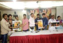 Poster, Releases, Film Reputation, jaipur