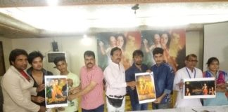 Poster, Releases, Film Reputation, jaipur