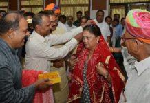 Protect, glorious, history, Rajasthan,cm Vasundhara Raje
