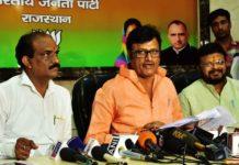 Rajendra Rathod, counterpart, Ashok Gehlot,terrorizing, officers, ias