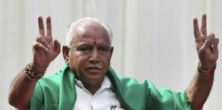 bjp cm BS Yeddyurappa sworn in as CM of Lee Karnataka