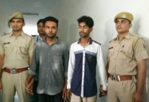 Inspector Surendra Singh, contaminated investigation, acquitted two robbers