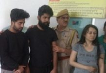 Jaipur, Honey Trap, Priya Seth, daughter, professor, trapped, jail