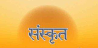 sanskrit,Muslim, want, read Sanskrit, trade, religion politics,Shastri Kosalendras