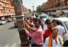 save,heritage-pillars, smart city, jaipur, Save, Heritage, Committee, patrons,bharat Sharma