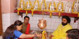 Chief Minister, Vasundhara Raje,worshiped, Ghoti, Aamba Tirtha