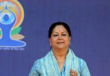 Yoga Park, will start, every district, rajasthan, cm Vasundhara Raje