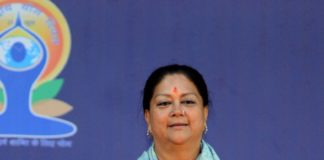 Yoga Park, will start, every district, rajasthan, cm Vasundhara Raje