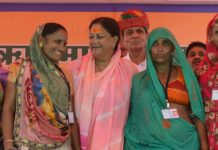 cm Vasundhara Raje, first bjp government, forgive, fifty thousand, loan, farmers, free