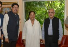 Deputy Chairman of the Planning Commission met the Chief Minister