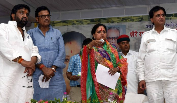 Vasundhara Raje, turnaround, ashok gehlot, BJP government, gets, three times, development work, Jodhpur