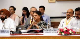 Policy Commission, Scholarship, Council meeting, National, Project status, ERCP,cm Vasundhara Raje